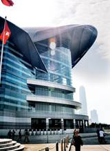 Hong Kong Convention and Exhibition Centre Hosts 115 Events in FY 2012/2013 alt