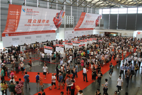 Reed Huabai Exhibitions Will Launch China Daily-Use Article Trade Fair alt
