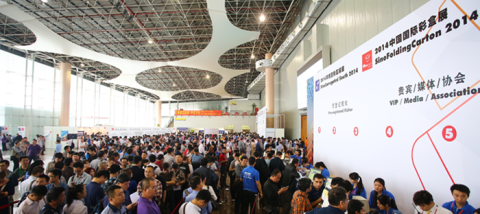 SinoCorrugated South and SinoFoldingCarton 2014 Finish Record-breaking Show in Dongguan alt